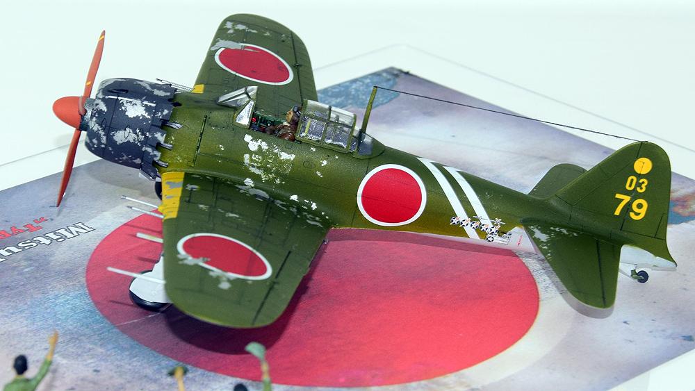 Mitsubishi A6 M5C Type 52 Zero Fighter